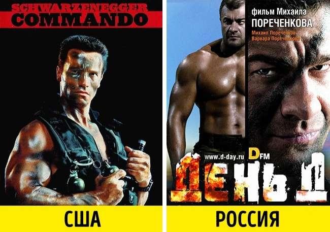 6самых дерзких плагиатов иремейков известных фильмов