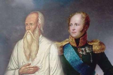 Неразгаданные тайны русских царей