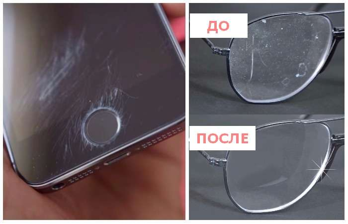 Как убрать мелкие царапины с любой стеклянной поверхности: Неожиданный лайфхак