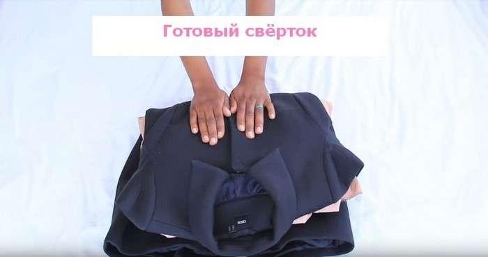 Как быстро собрать чемодан и не помять вещи: Лайфхак для путешественников