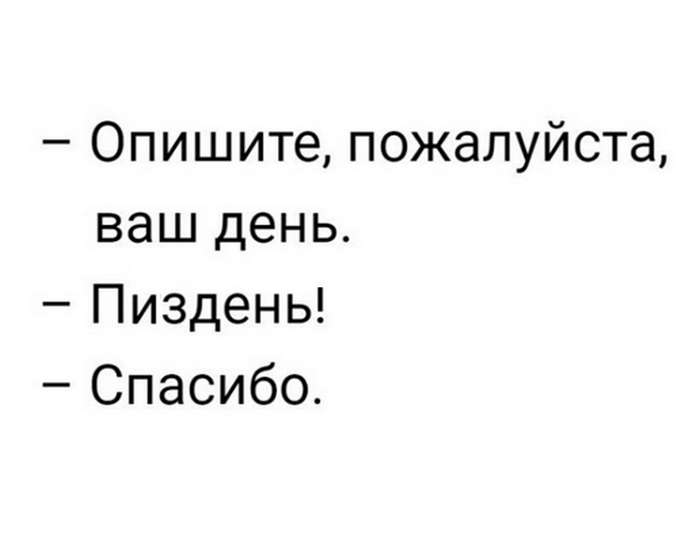 Прикольные картинки 02.10.17