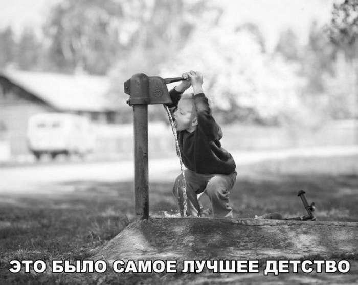 Забавные фото для настроения (103 фото)