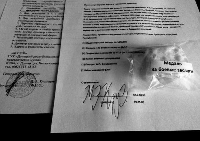 Эдуардо Круз и награды советских воинов (14 фото)