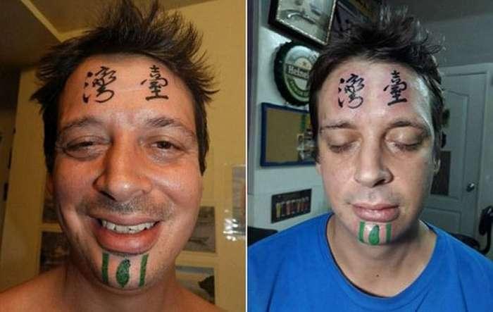 Татуировки на лице набил пьяный житель Тайваня