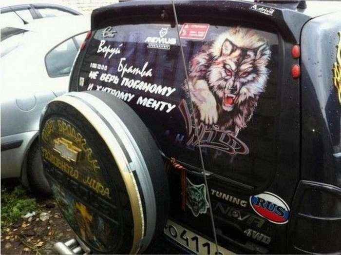 Блатная романтика: Самый блатной автомобиль
