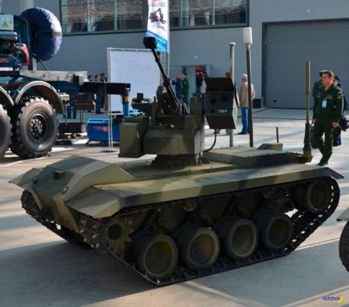 Российский боевой робот -Нерехта- пойдёт служить