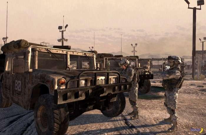 В суд за Call of Duty