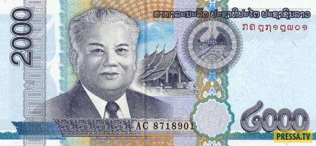 Топ 10: Самые дешевые национальные валюты (11 фото)