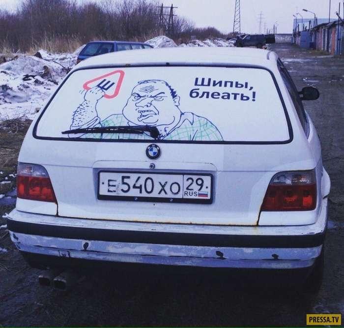 Прикольные фотографии из России (30 фото)