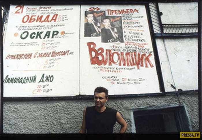 Афиши к выступлениям отечественных и зарубежных рок-групп в конце 80-х годов (16 фото)