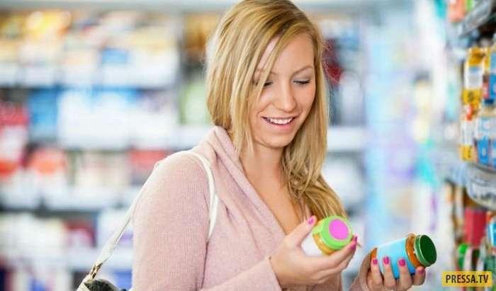 Хитрая наука - маркетинг. Как обманывают потребителей (26 фото)