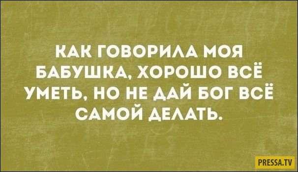 """Самые смешные """"Аткрытки (20 фото)"""