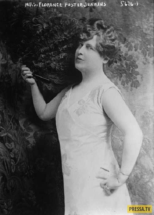 Флоренс Фостер Дженкинс - оперная певица, достигшая успеха, не имея ни слуха, ни голоса (7 фото + видео)