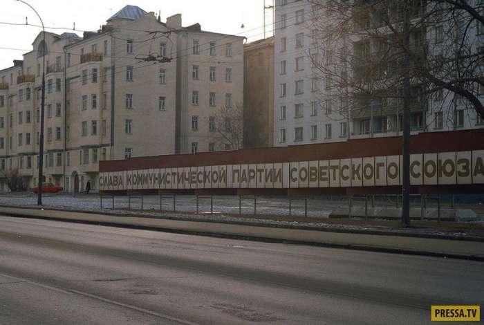 Интересные фотографии Москвы и москвичей 1984 года от Аада Ван дер Дрифта (23 фото)