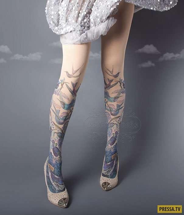 Эти колготки созданы специально для тех, кто боится делать татуировку! (30 фото)