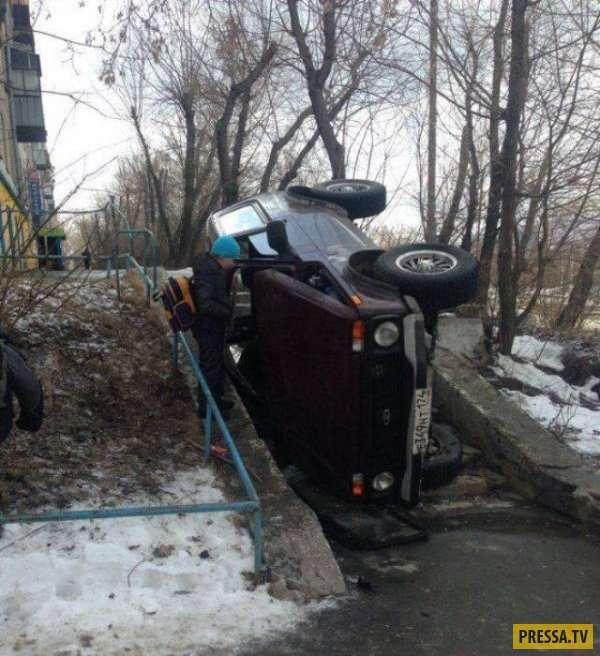 Автомобильный юмор и странные аварии со всего мира (31 фото)