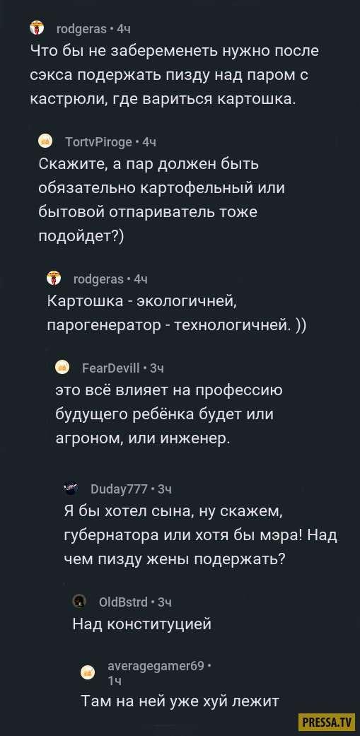 Самые смешные смс и комментарии из соцсетей (34 скрина)