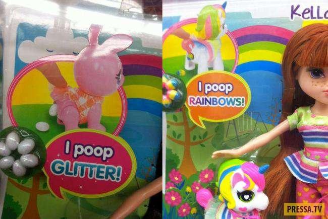 Топ 10: Самые необычные товары для детей (11 фото)