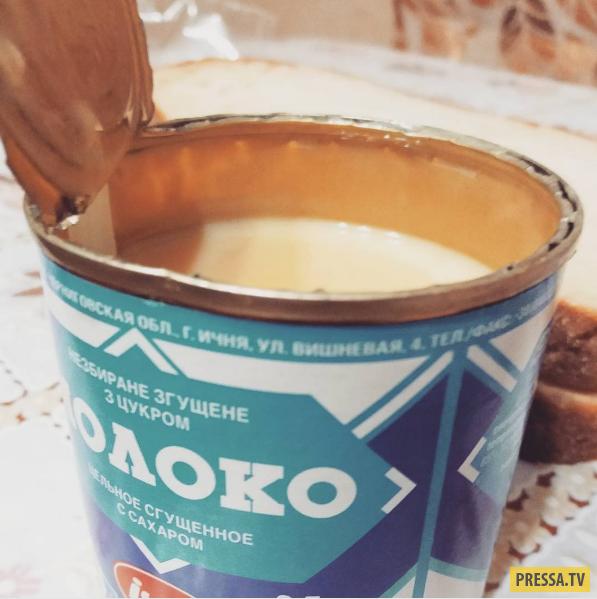 Топ 18: Закуски и напитки, которые есть только в России (19 фото)