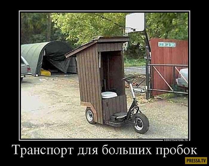 Самые смешные и актуальные демотиваторы (45 фото)
