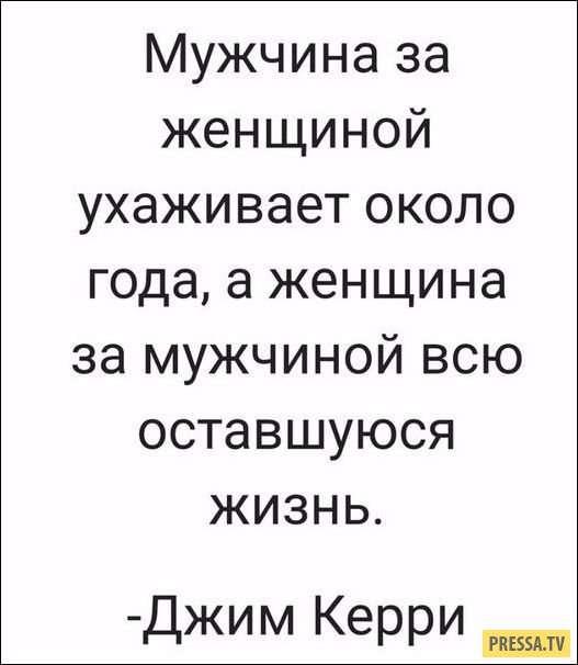 """Прикольные """"Аткрытки"""" для хорошего настроения (17 фото)"""