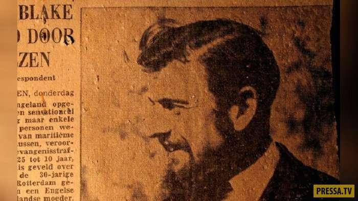 Человек необычной судьбы: Джордж Блейк - двойной агент, 20 лет работавший на советскую разведку (8 фото)