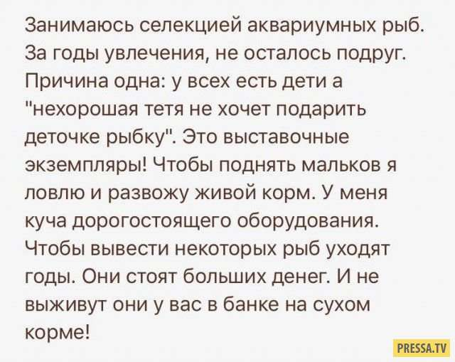 """О чем пишут """"яжматери"""" (16 скринов)"""