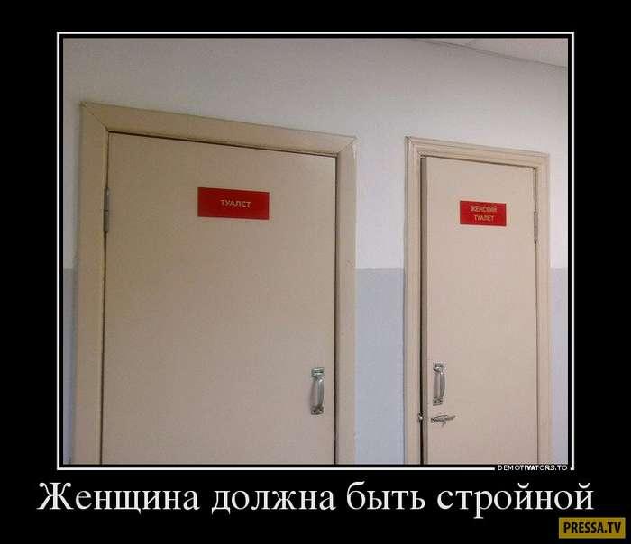 Новые смешные и актуальные демотиваторы (45 фото)