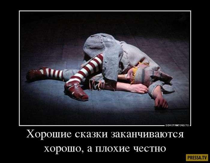 Смешные демотиваторы (46 фото)