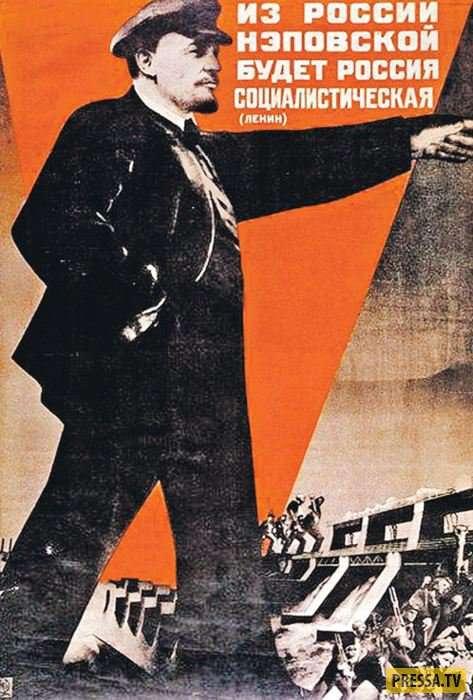 Спекуляция валютой в СССР (7 фото)