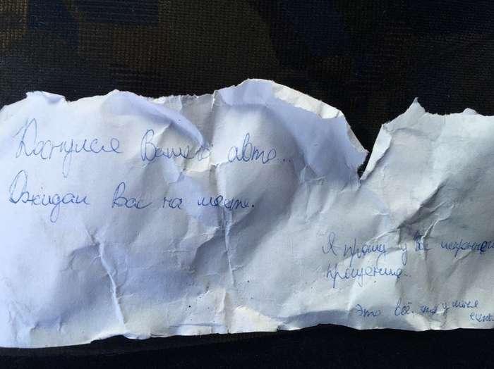 Подбил авто и оставил записку с извинениями-4 фото-