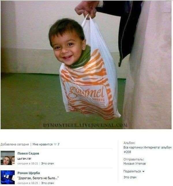 Смешные комментарии из социальных сетей-66 фото-