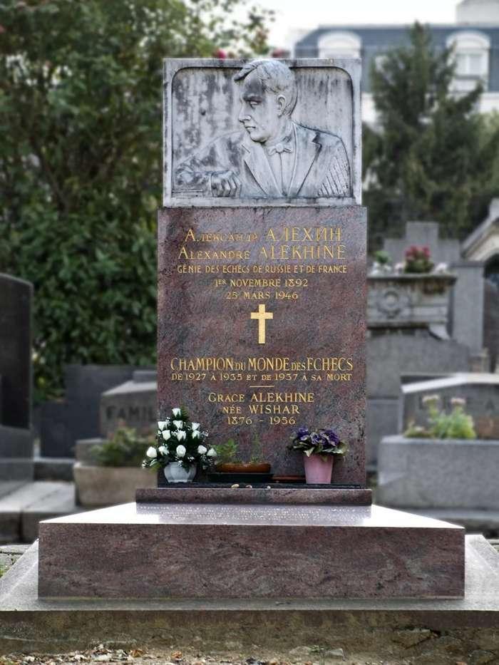 Жизненная трагедия Александра Алехина-13 фото-