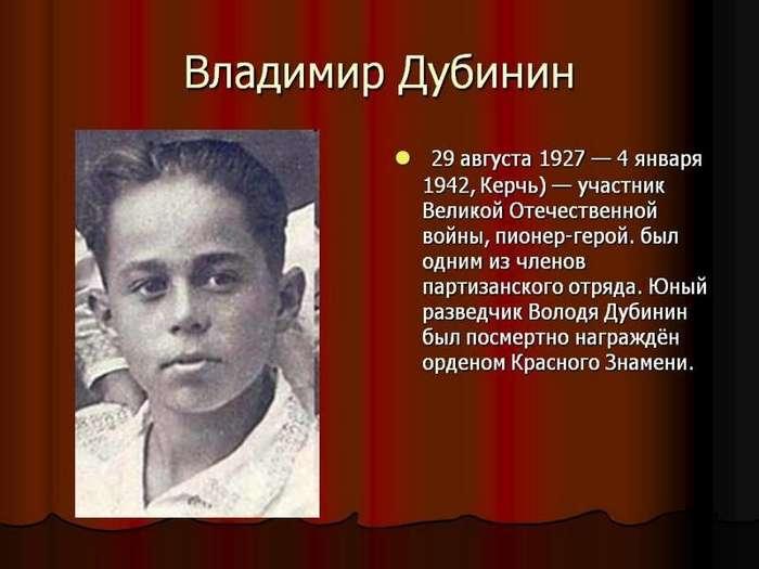 Дети войны-9 фото-