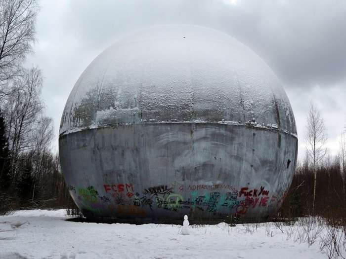 Дубна. Загадка гигантского шара-40 фото-