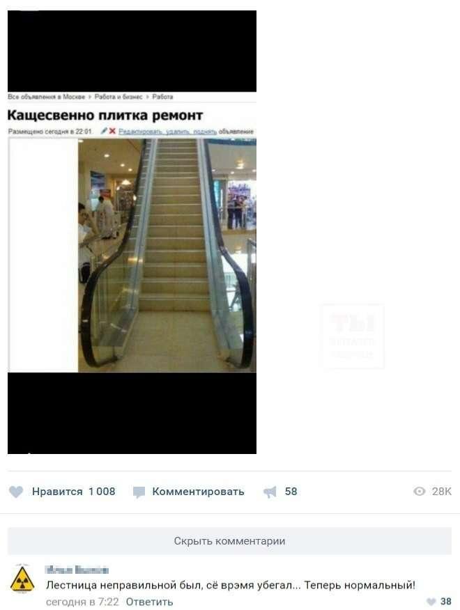 Смешные комментарии из социальных сетей-47 фото-