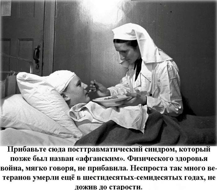 Каково было нашим дедам после Великой Отечественной Войны-9 фото-