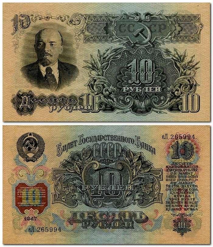 Реформа 1947 года. Сталинский план создания общего -недолларового- рынка-4 фото-