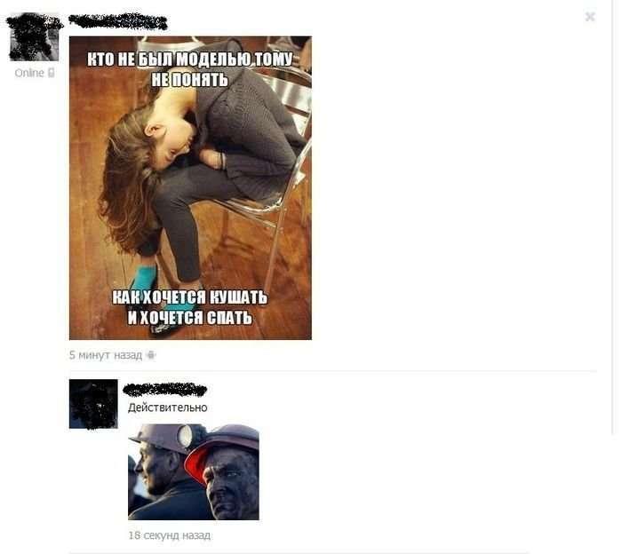 Смешные комментарии из социальных сетей-32 фото-