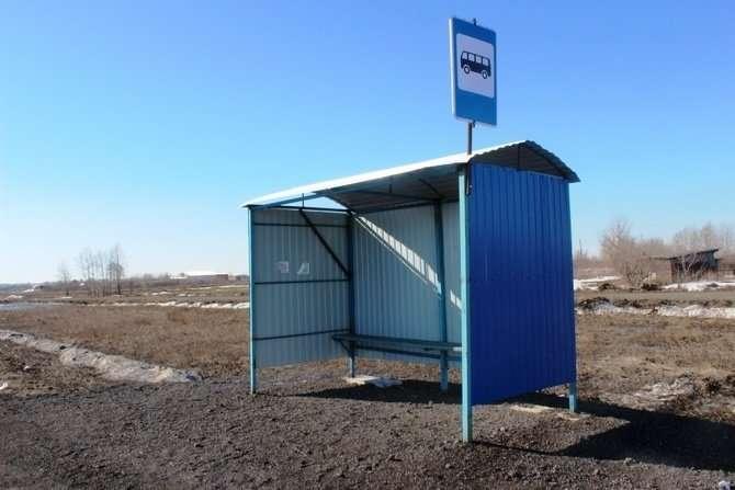 Новость о новосибирской остановке за 500 тысяч рублей попала в американские СМИ-3 фото-