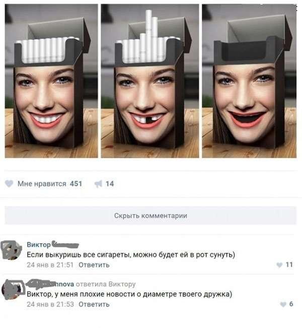 Смешные и пугающие комментарии из соцсетей-29 фото-