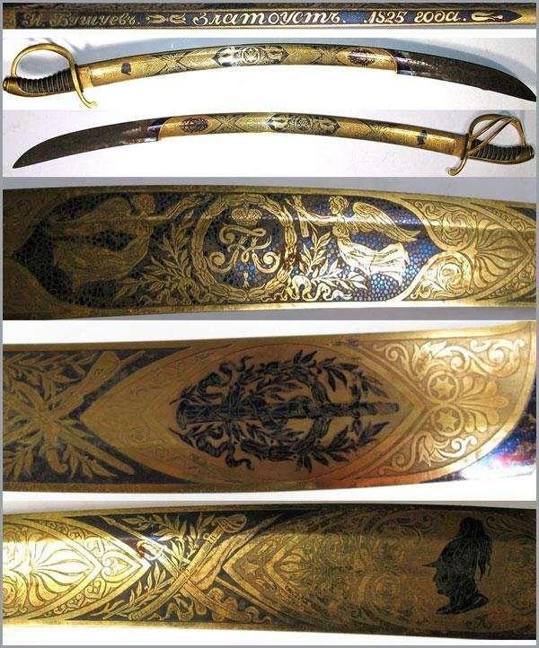 Златоустовская гравюра на стали-19 фото-