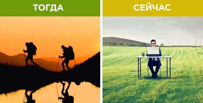 Человечество прогрессирует-23 фото-
