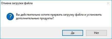 Вы хотите установить браузер Амиго? Нет? Амиго установлен!-18 фото-