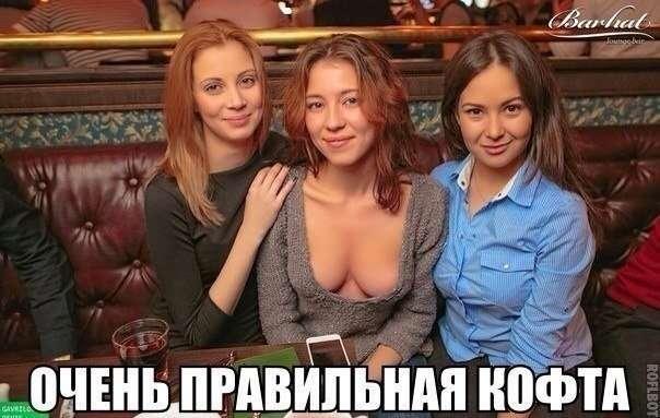 Смешные картинки с надписями-37 фото-