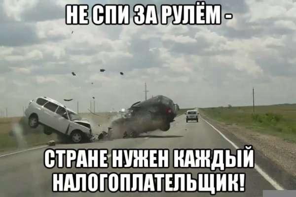 Фото приколы-26 фото-