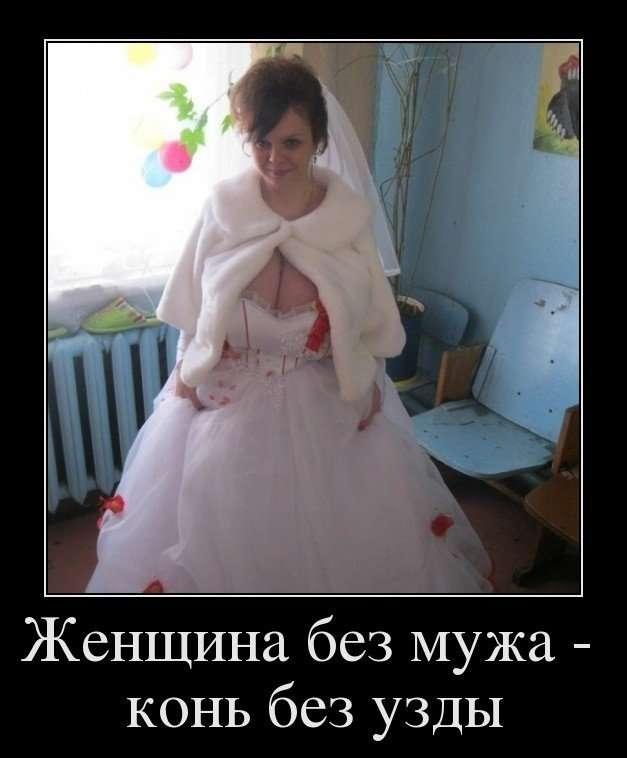 Народная мудрость разных стран и народов о женщинах-19 фото-