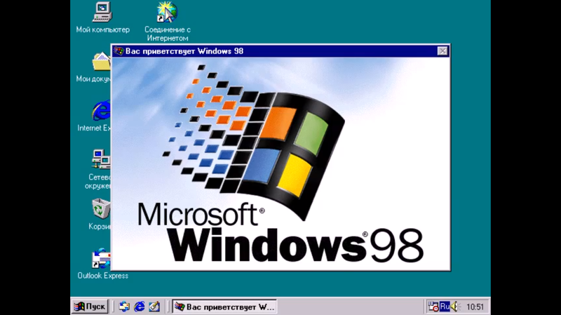 Компьютерное детство 2000-х-24 фото + 1 гиф-