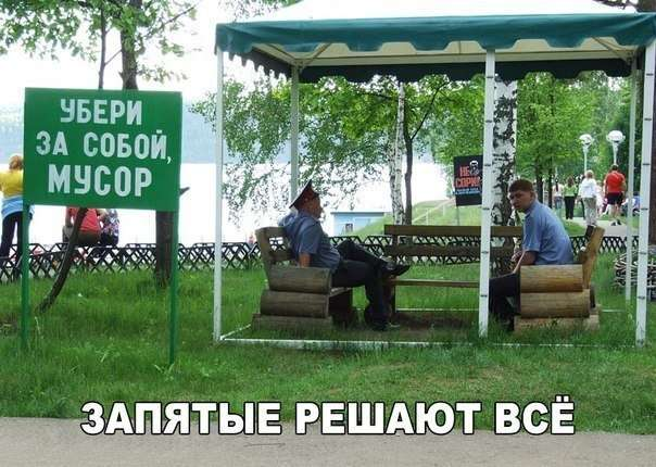 Смешные картинки-177 фото-