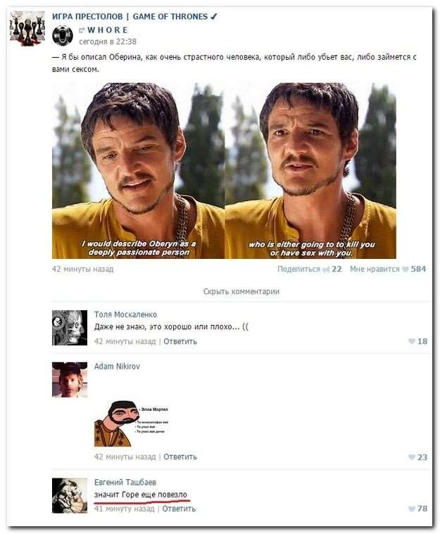 Смешные комментарии из соцсетей-57 фото-